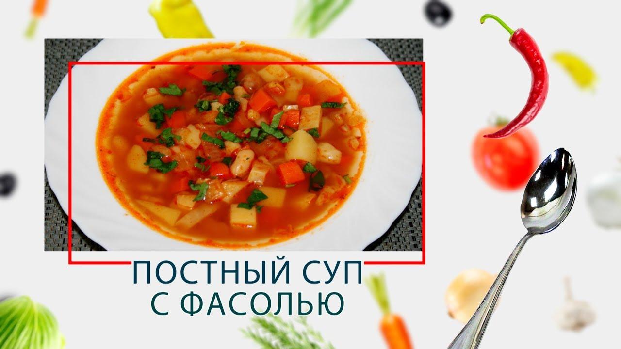 Постный суп с фасолью в ARC–QDL-514D