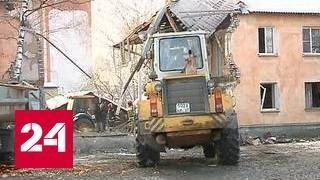 Взорвавшийся в Иваново дом снесут