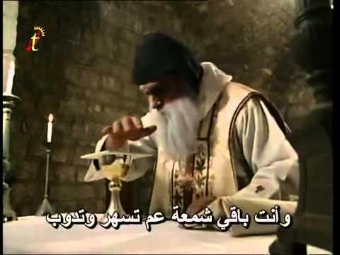 Ya Rake3 3a Talli   Abir Ne3me