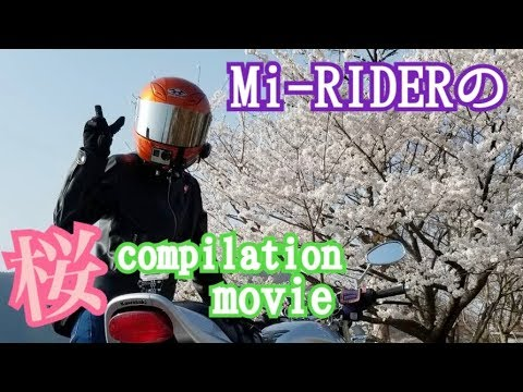 【PV】Vol.side10      🌸桜🌸MOTOVLOG ~COMPILATION MOVIE~ 登録者1万人THANKS!