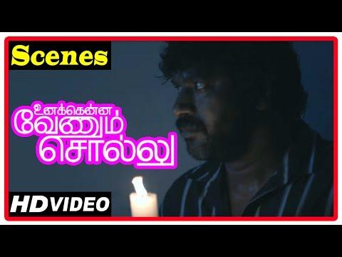 Unakkenna Venum Sollu Tamil Movie |  Scenes | Mime Gopi Speaks With The Spirit | Jaqlene Prakash