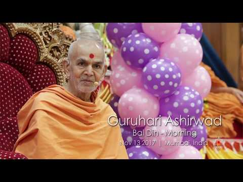 Guruhari Ashirwad 13 Nov 2017 (Morning), Mumbai, India