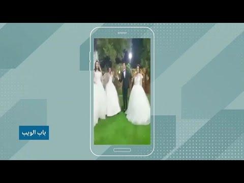 شاب مصري يتزوج من 4 فتيات بليلة واحدة.. فما القصة؟  - نشر قبل 2 ساعة