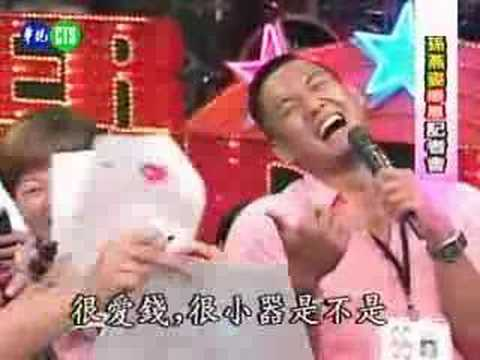 26/08/2001 Super Sunday - Stefanie Sun Part 1