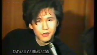 Батырхан Шукенов, А-Студио - Интервью