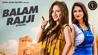 Balam Rajji   Lyrical   | Ruchika Jangid | Miss Ada | New Haryanvi Songs Haryana