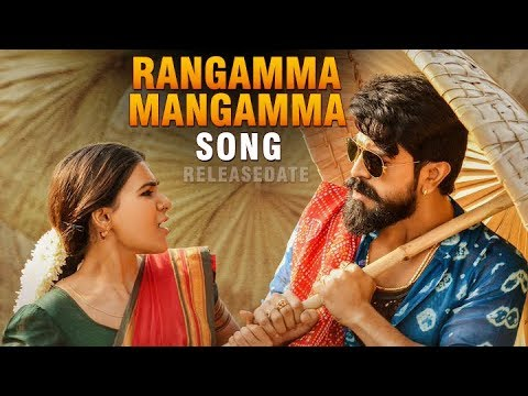 rangasthalam bgm ringtones