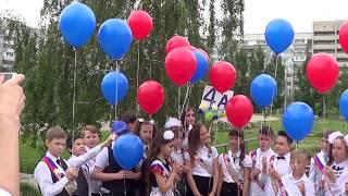 """Последний звонок 4 """"А"""" школа № 88 г. Тольятти, 25.04.2018"""