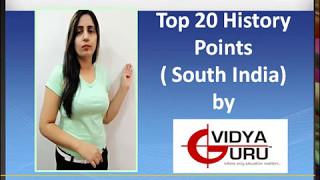 GK for SSC CGL Exam Preparation 2017, UPSC & PCS: History (South India)