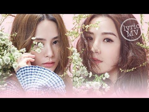Download Youtube: Twins《加油》[Lyric MV]