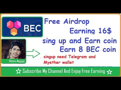 2018 Free 8 BEC Coin Airdrop Earn 16$ Just Singup Token Receved You Myether Wallet