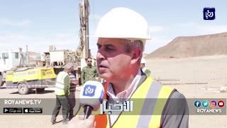 الطاقة تعلن إطلاق برنامج تنقيبي عن الليثيوم والعناصر النادرة في شرق العقبة - (13-3-2018)
