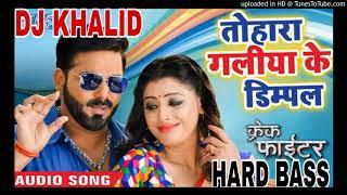 Gori Mariye Ke Tirchhi Najariya Ho Hasal Kara DANCE mix DJ KHALID
