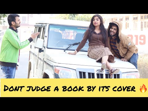DON'T JUDGE A BOOK BY IT'S COVER    YOGESH KATHURIA