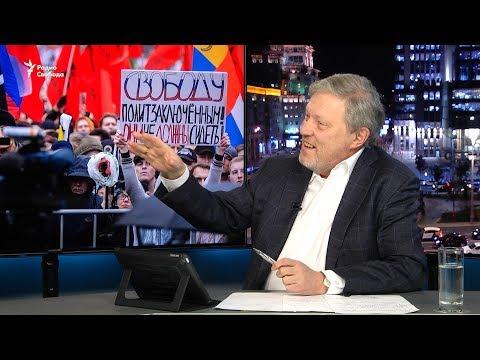 """""""Путинизм это коррупция,"""