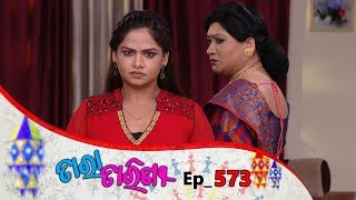 Tara Tarini | Full Ep 573 | 7th Sep 2019 | Odia Serial - TarangTV