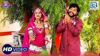 सालासर बालाजी का शानदार सांग - जरूर सुने सा | Salasar Balaji | Rajasthani DJ Song | RDC Rajasthani