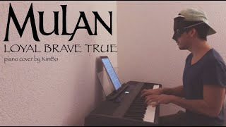 Mulan - Loyal Brave True (Christina Aguilera)「piano cover + sheets」