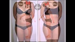 Как быстро похудеть Без диет, Тай бо, Ускоритель сжигания жира