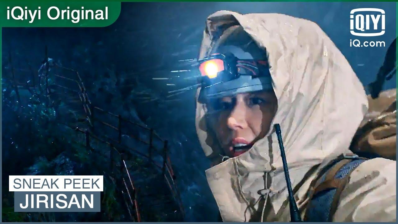 Download EP1 Sneak Peek | Jirisan | iQiyi Original