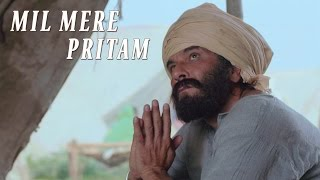 Mil Mere Pritam | Eh Janam Tumhare Lekhe | Pavan Raj Malhotra | Releasing 30th Jan 2015