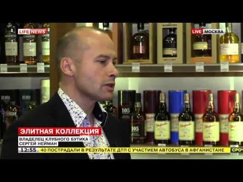 Миллиардера Михальченко подозревают в контрабанде коньяка Наполеона