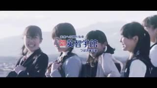 英智学館 http://eichikan.co.jp/ 学びって、未来へのエールだ。 未来を...