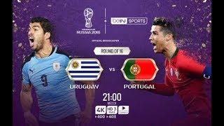 FIFA WORLD CUP 2018 Russia | Uruguay Vs Portugal | Full Match | Live Streaming | Live Update