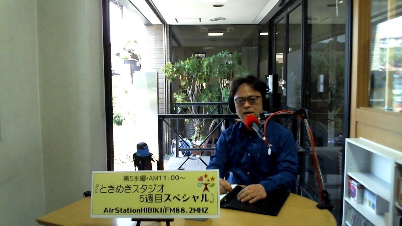 生ラジオ「ビジネスコンサルティングの誤解をとく」YouTubeアーカイブ