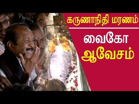 """rip kalaignar karunanidhi rip  karunanidhi passed away today No space @ marina vaiko emotion speech today tamil news tamil news live  #ripkalaignar #karunanidhirip  Former Tamil Nadu chief minister and DMK patriarch M Karunanidhi passed away after battling illness at the Kauvery hospital in Chennai on Tuesday. """"With deep anguish, we announce the demise of our beloved Kalaignar Dr M Karunanidhi on 07.08.2018 at 06.10 pm. Despite the possible efforts by our team of doctors and nurses to resuscitate him, he failed to respond,"""" the hospital said in its medical bulletin.in the meanwhile viko emotionally condemned tamilnadu government . Karunanidhi's body will be kept at his Gopalapuram residence till 1 am before taken to Rajaji Hall via the CIT Colony Residence of his daughter Kanimozhi. Prime Minister Narendra Modi, Rahul Gandhi, Mamta Banerjee, K Chandrashekar Rao and Pinarayi Vijayan are among the leaders to pay respects tomorrow.  Vaiko emotionally condemned tamilnadu government  karunanidhi health More tamil news tamil news today latest tamil news kollywood news kollywood tamil news Please Subscribe to red pix 24x7 https://goo.gl/bzRyDm  #tamilnewslive sun tv news sun news live sun news"""
