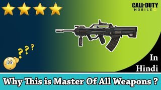 Best Gun in COD Mobile Type 25 Full Review in Hindi.COD Mobile Hindi Guide.Type 25 Gameplay.
