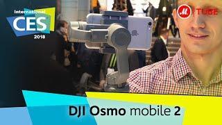 Стабилизатор DJI Osmo Mobile 2 на выставке CES 2018