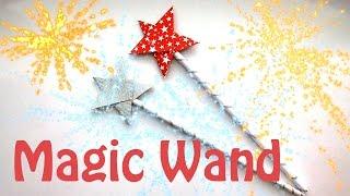 How to make a magic Wand (Origami magic Wand)? Christmas Crafts