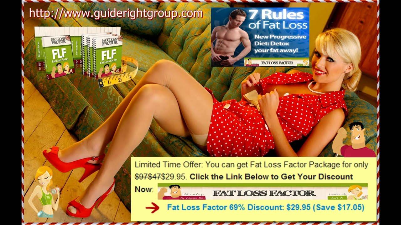 Weight loss karne ka asan tarika