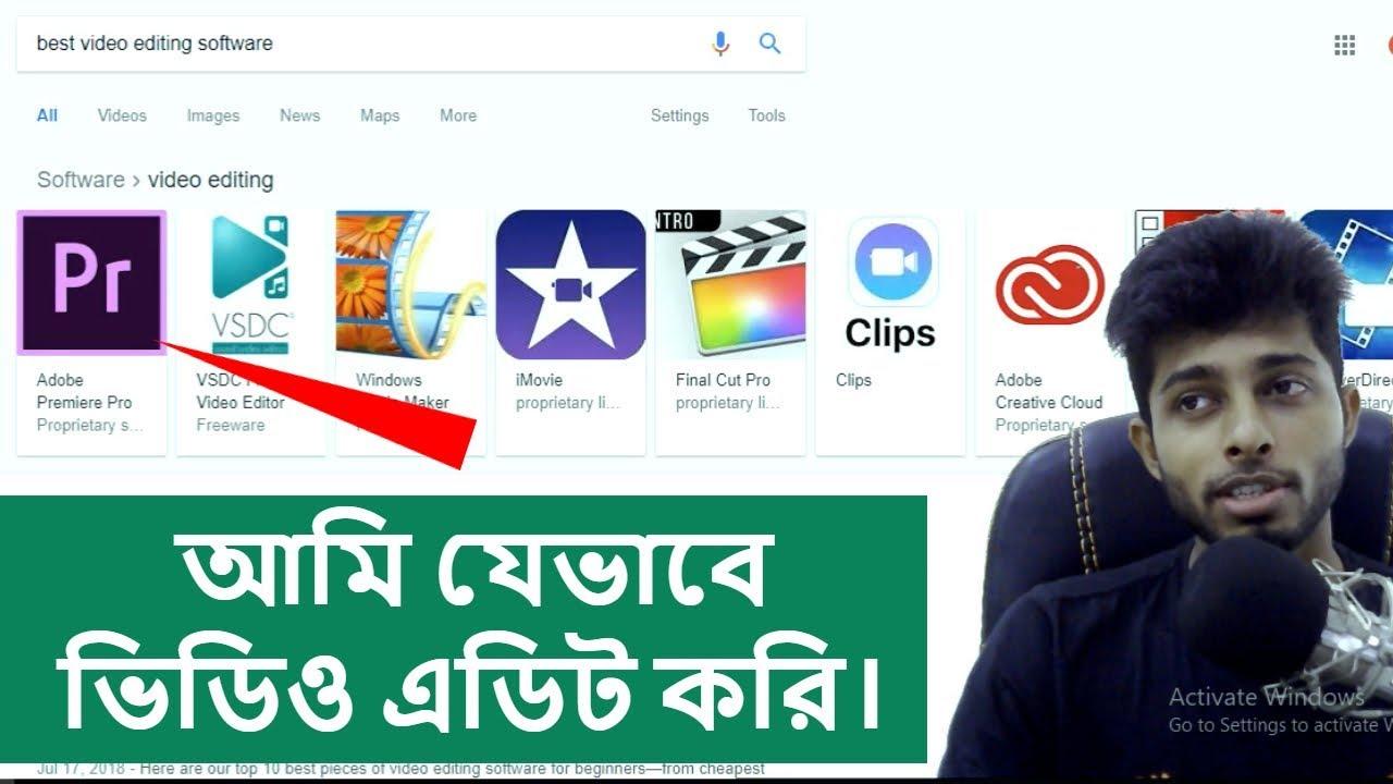 আমি যেভাবে ভিডিও এডিটিং করি। How I edit videos | Freelancer Nasim