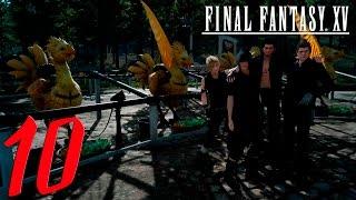 Final Fantasy XV. Прохождение. Часть 10 (Одноглазец и Чокобо)