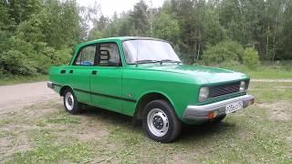 Блог перекупа: осмотр Москвича-2140 SL перед продажей