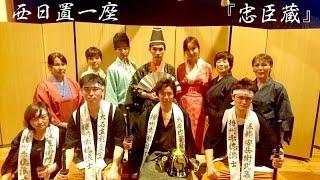 平成28年12月にデイサービスセンター西日置フラワー園にて公演を行った...