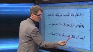 Kur'an Öğreniyorum 16.Bölüm | Lam Harfi 2017 Video