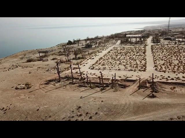 #Izraelben #Ein-gedi #Holt tenger strand