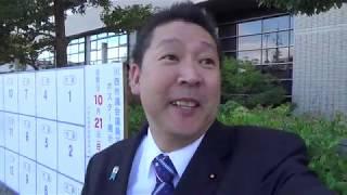 NHKが受信料値下げする意味 thumbnail