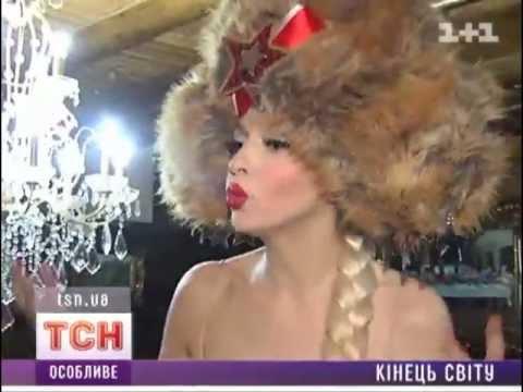 Ольга Полякова встретит конец света в Сибири
