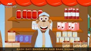 edewcate hindi rhymes ek bandar ne kholi dukan