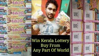 Win Kerala Lottery    Buy Kerala Lottery From Anywhere    Best Lottery In India