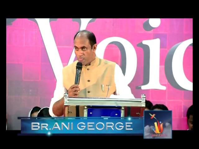 Br.Ani George – Jesus Voice 17.03.2017
