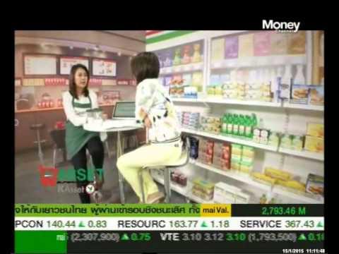 KA Supermarket : บริการ K-Cyber Invest (EP:37)