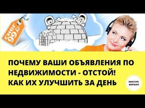 Частные объявления интим знакомства Москвы - страница 2