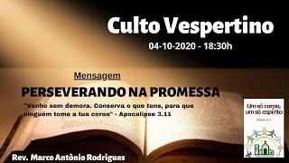 PERSEVERANDO NA PROMESSA - Apocalipse 3.7-13