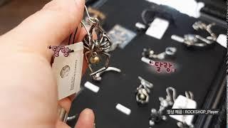 난 거미가 좋아! 특이한 악세사리 쇼핑_ 락샵! Ep-…