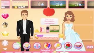 второе моё видео как я играю в свадьба по любви 2